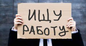 Топилин: Часть безработных отправят на досрочную пенсию