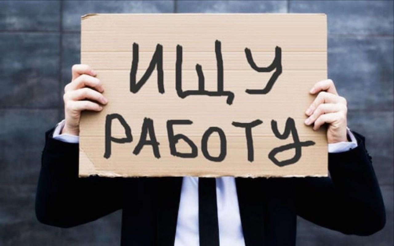 Как узнать свои льготы предпенсионного возраста минимальный размер пенсии в беларуси в 2021 году