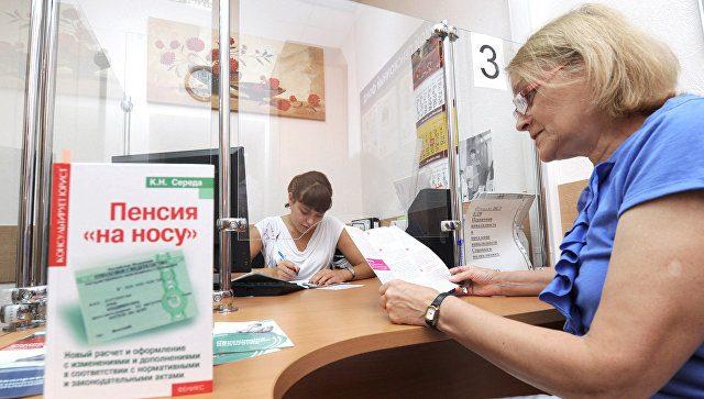 Силуанов: индексация пенсий в 2019 году составит 7%