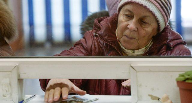 Пенсионная реформа, пенсионный возраст для женщин