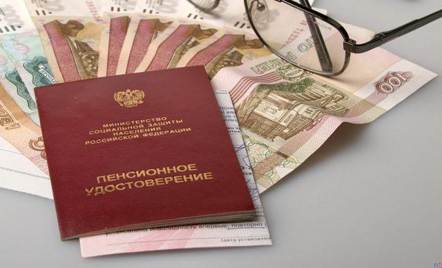 Минфин: к 2024 году средняя пенсия в РФ составит 20 тыс рублей