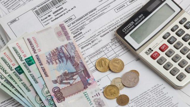 Рост цен на коммунальные услуги, тарифы ЖКХ