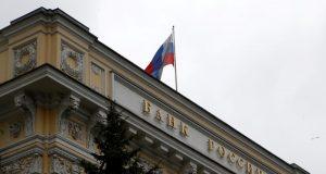 ЦБ РФ с 1 июня установил размеры ставок по своим операциям с банками