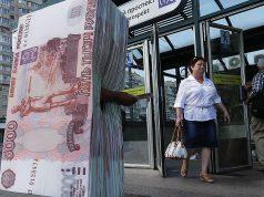 В России зафиксирован резкий рост черных кредиторов