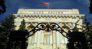 "ЦБ РФ отозвал лицензию у банка ""Таатта"""