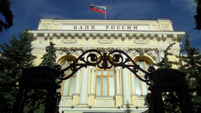 ЦБ РФ отозвал лицензию у банка