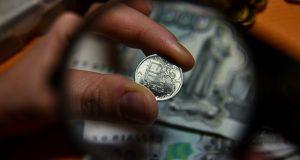 Разницу между доходами самых богатых и самых бедных россиян