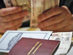 Минтруд рассказал, кому прибавят 1000 рублей к пенсии в 2019 году, а кому — нет