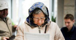 Страховые компании примут участие в реформировании пенсионной системы