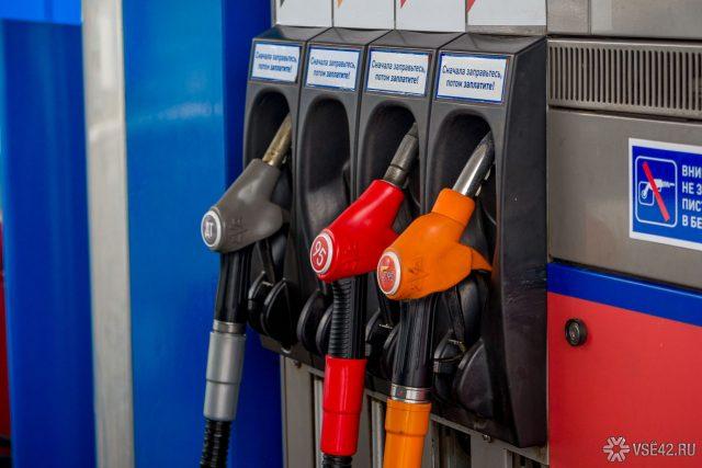 Россиянам пообещали, что цены на бензин не вырастут