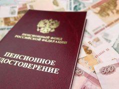 Минтруд: одновременно с реформой пенсионной системы необходимо корректировать миграционную политики