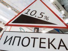 Ставки по кредитам в РФ продолжат снижаться