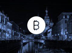 Майнеры и владельцы криптовалют будут платить налоги с биткоинов