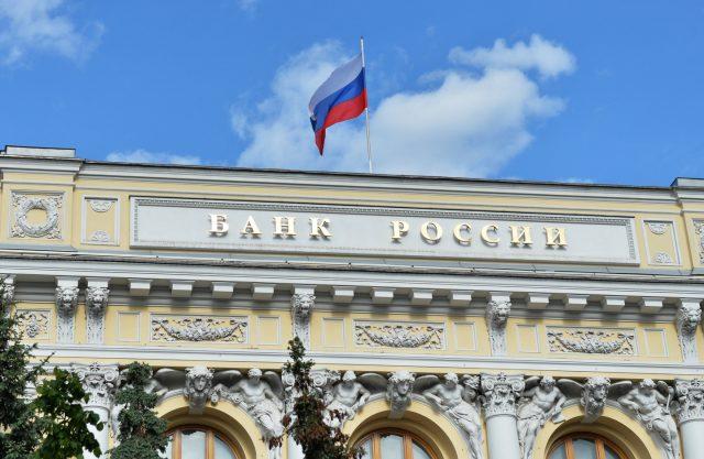ЦБ РФ осенью озвучит позицию по ограничению кредитования сделок слияния и поглощения