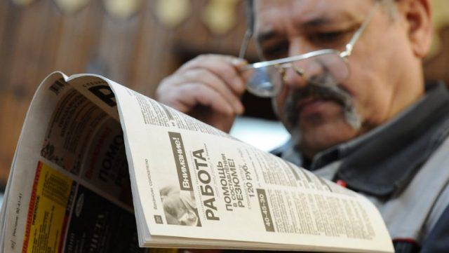 Минтруд намерен повысить выплаты безработным россиянам предпенсионного возраста