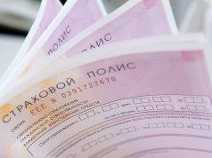 Страховщики просят дать им 1,5-2 года, на то, чтобы привыкнуть к новым правилам после либерализации ОСАГО