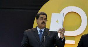 Валюту Венесуэлы лишат пяти нолей и привяжутся к криптовалюте