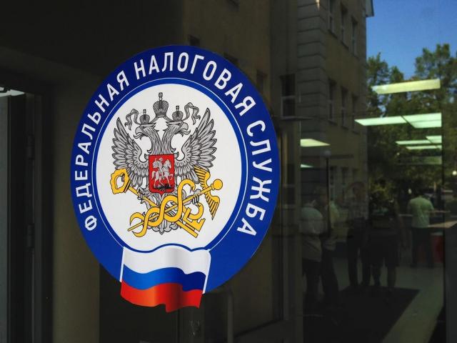 Депутаты рассмотрят обеспечение требований ФНС залогами