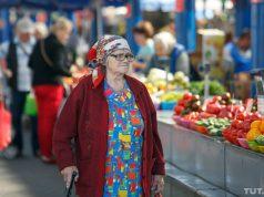 Стал известен размер пенсии неработающих пенсионеров