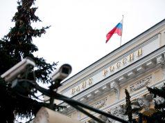 Банк России ожидаемо сохранил ключевую ставку