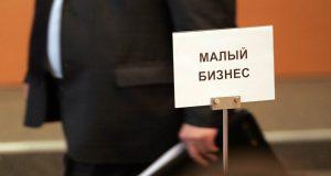 Путин подписал закон о страховании вкладов малого бизнеса в банках