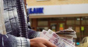 Почему россияне так активно берут кредиты?