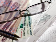 Какое влияние рост НДС окажет на размеры квартплаты