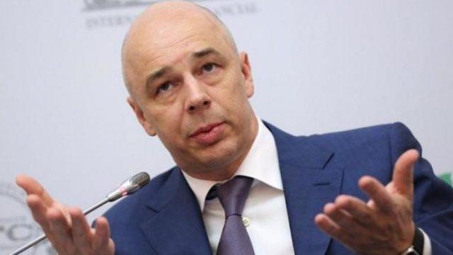 Силуанов: резких скачков инфляции не ожидается