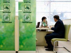 Банки завлекают клиентов ставками по вкладам, которые только кажутся высокими