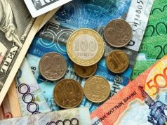 США бъет по валютам развивающихся стран