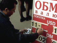Какие уроки извлекла российская экономика из кризиса 1998 года