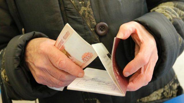Россиянам решили не лишать пенсионных льгот