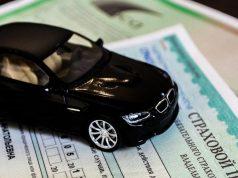 Какие изменения ждут российских водителей уже с первых дней внедрения реформы ОСАГО?