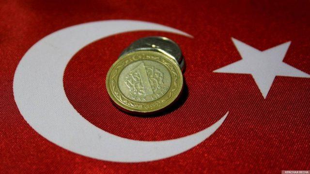 Обвал турецкой лиры станет началом нового глобального кризиса