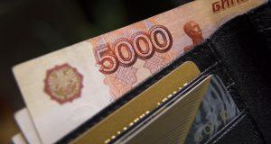ЦБ: россияне отходят от вкладов