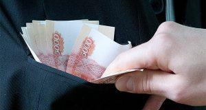 Предложено повысить НДФЛ до 20% для обеспеченных граждан