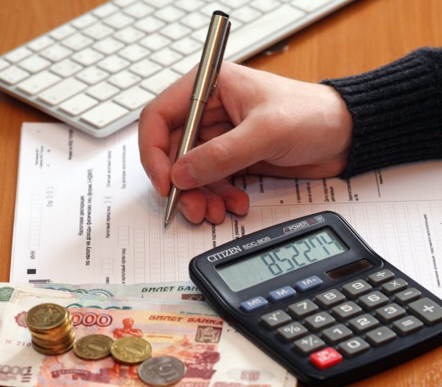 Нелюбимый налог: от уплаты какого налога россияне уклоняются чаще всего