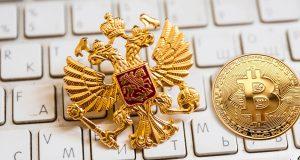 В России появится система для отслеживания операций с криптовалютами