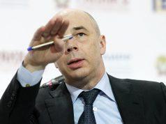 Силуанов открыл населению новые возможности для инвестиций