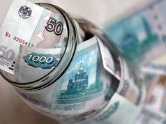 Входное пособие. Как скопить пенсионный капитал