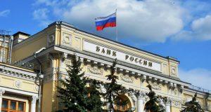 Правила высокого тона. Банк России ужесточит свою риторику вместо увеличения ключевой ставки