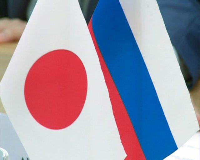 Россия и Япония хотят выйти на заключение мирного договора