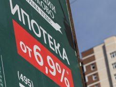 Сбербанк приостановил рефинансирование ипотеки своих клиентов