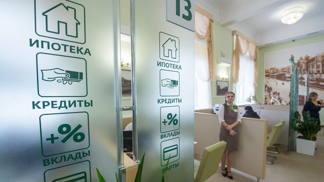 Ставки по ипотеке и вкладам будут расти вслед за ставкой Банка России