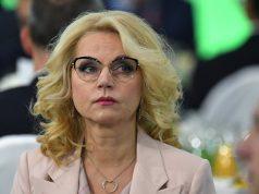 Голикова озвучила сумму максимального пособия по безработице