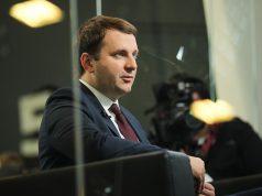 Орешкин оценил рост тарифов ЖКХ в 2019 году