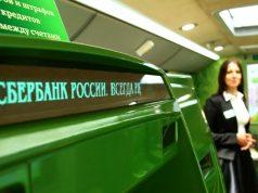 ЦБ: Потенциал для снижения ставок по потребительским кредитам у банков в РФ снизился