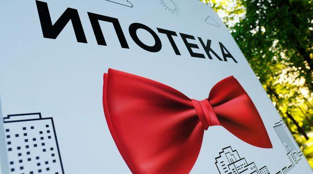 В России выросли ставки по ипотеке