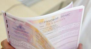 Ставка на жизнь - Комиссионные банков от страховщиков бьют рекорды