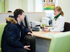 Сбербанк даст в долг без справок о доходах